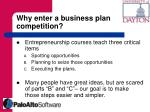 why enter a business plan competition