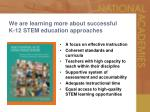 we are learning more about successful k 12 stem education approaches