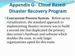 appendix g cloud based disaster recovery program