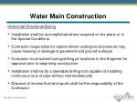 water main construction10