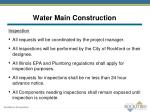 water main construction11