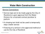 water main construction8