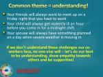 common theme understanding