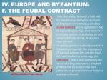 iv europe and byzantium f the feudal contract