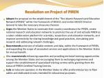 resolution on project of piren