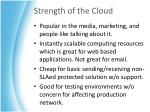 strength of the cloud