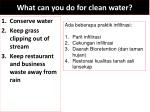 what can you do for clean water