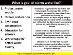 what is goal of storm water fee1