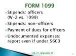 form 1099