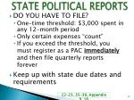 state political reports