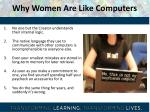 why women are like computers