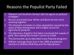 reasons the populist party failed