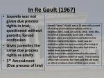 in re gault 1967