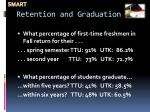 retention and graduation