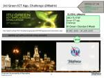 3rd green ict app challenge @madrid