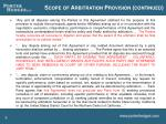 scope of arbitration provision continued