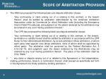 scope of arbitration provision