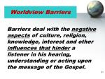 worldview barriers