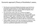 economic approach theory of kondratiev s waves