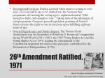 26 th amendment ratified 1971