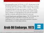 arab oil embargo 1973