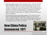 new china policy announced 1971