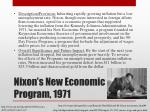 nixon s new economic program 1971