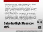 saturday night massacre 1973