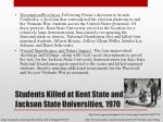students killed at kent state and jackson state universities 1970