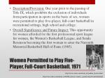 women permitted to play five player full court basketball 1971