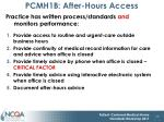pcmh1b after hours access
