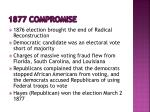 1877 compromise