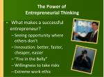 the power of entrepreneurial thinking