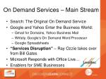 on demand services main stream