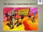 the venture capital model 2010 11