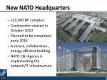 new nato headquarters