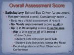 overall assessment score