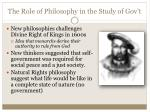 the role of philosophy in the study of gov t