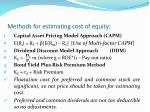 methods for estimating cost of equity