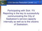 cos service reduction levels 2of2