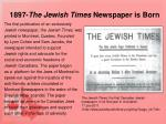 1897 the jewish times n ewspaper is born