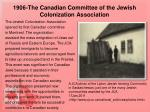 1906 the canadian committee of the jewish colonization association