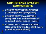 competency system components1