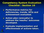 competency system evaluation checklist section 10
