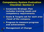 competency system evaluation checklist section 2