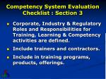 competency system evaluation checklist section 3
