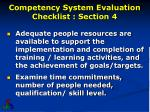 competency system evaluation checklist section 4