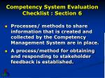 competency system evaluation checklist section 6
