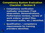 competency system evaluation checklist section 82