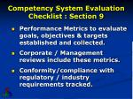 competency system evaluation checklist section 9